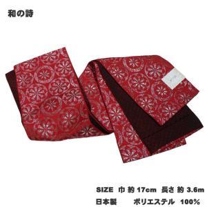 季節先取り商品のご案内!夏の半巾小袋帯「和の詩」3.6m 両面お使い頂けます!