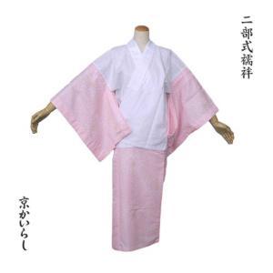 着付けの必須アイテム・二部式襦袢・刺繍半衿・着付け小物セットをご案内!必需品ですのでこの機会に!