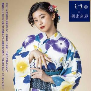 京舞Х朝比奈彩ゆかた 9-AA-5 フリーサイズ仕立上り浴衣・朝顔柄 白×紫