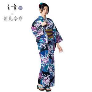 京舞Х朝比奈彩ゆかた 9-AA-3 フリーサイズ仕立上り浴衣・乱菊柄 紺×黒