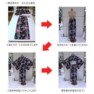 二部式の浴衣なら自分一人で着付けができます。ワンタッチ帯を組み合せば簡単に完成。
