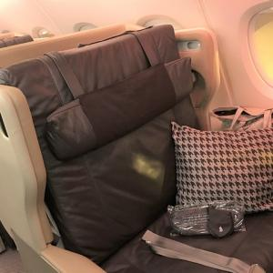 シンガポール航空A380ビジネスクラスでシンガポールーフランクフルトへ