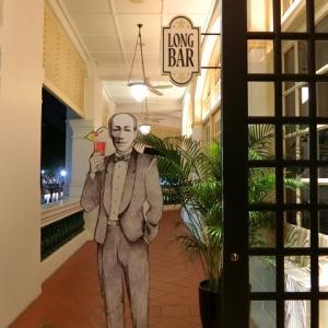 シンガポール ラッフルズホテル の3つのBAR