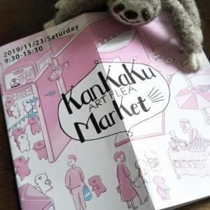 11/23 Kankaku Art Flea Market @岩出山