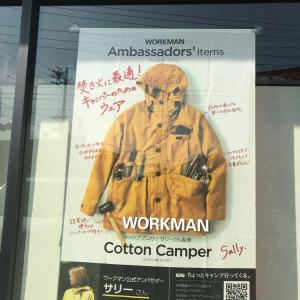 ワークマン 焚き火 ジャケット キャメル色 2900円