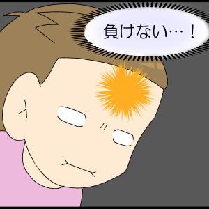 ゴリッゴリの頭。