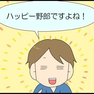 口内炎の原因ってなんだと思いますか。