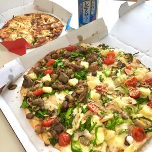 ドミノピザ 全部乗せなみのピザ