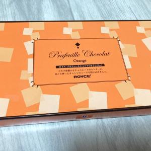 204日目 57.2キロ 29.9% ロイズのチョコレート