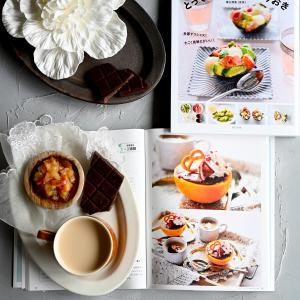出版・新刊:とっておきの冷凍作りおき 著者:青山清美(金魚)