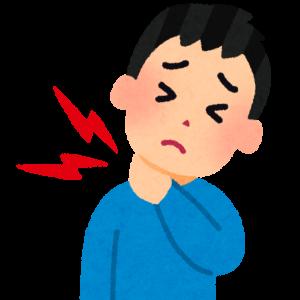 この季節に多いい症状は 首・肩の痛みです。