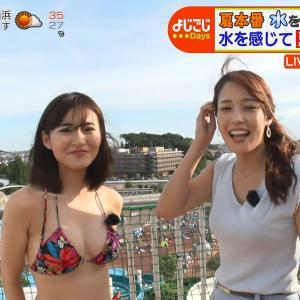 桜田茉央(21)水着ビキニキャプチャー「40枚」夏本番 水を感じるWeekl 水を感じて夏を乗りきれ! LIVE よみうりランドよじごじ