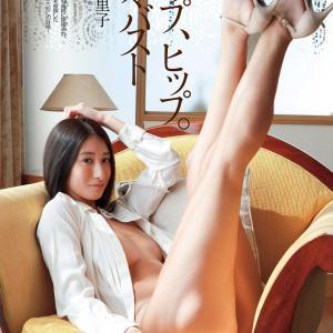 佐藤衣里子 水着グラビア画像 週刊マンガ誌でいきなり表紙に抜擢され、 極限までセクシーな姿を披露した 超期待の新人が、もっと大胆に