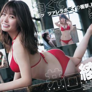 井口綾子 水着グラビア画像 モッツァレラボディの衝撃、再び!!!!!!!! 2019年