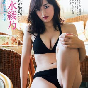 清水綾乃 水着画像 グラビアデビューから1年、 癒やし系美女の進化形がここに! 2020