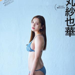 このへんで 跳ねたいんです。 都丸紗也華 グラビア水着画像「18枚」 2020
