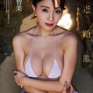 視近 距離 日本一エロすぎるグラビアアイドル 森咲智美 水着グラビア ビキニ画像 2020
