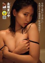 永尾まりや最新作 好評発売中! 令和も変わらず美しい 水着ビキニ画像 2020