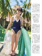 山田南実 スクール水着画像 競泳水着画像 青春、よ〜いどんっ! 2020