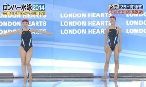 宮河マヤ 手島優 競泳水着画像 ロンハー水泳2014 芸能人26名がマジ勝負!! 2021