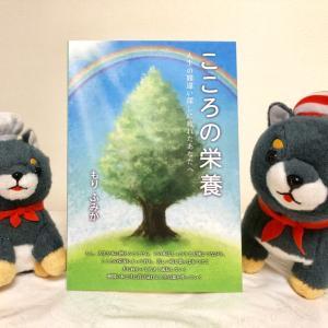 1やさしさのギフト☆11月14日のメッセージ