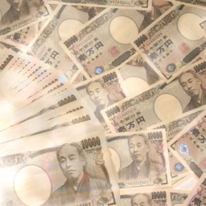 お金は見せびらかしてはいけない。そっと心の中に閉まっておくべし