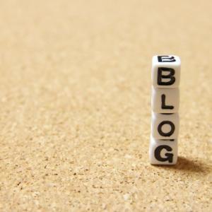 ブログ方針変更その2