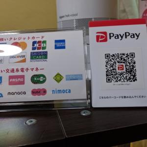 クレジットカード&交通系電子マネーご利用いただけます♪
