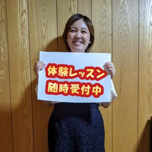 澤田先生への質問♪大募集中!