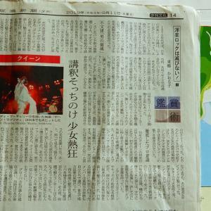 「洋楽ロックは滅びない! by 東郷かおる子」
