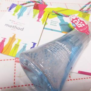 method(メソッド) ハンドソープ 泡タイプ使ってみました。