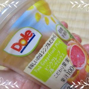 ドール フルーツカップ ピンクグレープフルーツミックス食べてみました♪