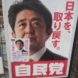 日本の政治を変えるウルトラC 「政治家と仲良くなって意見を言う会」設立