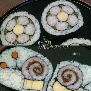 お弁当にもオススメ・飾り巻き寿司レッスン受付中