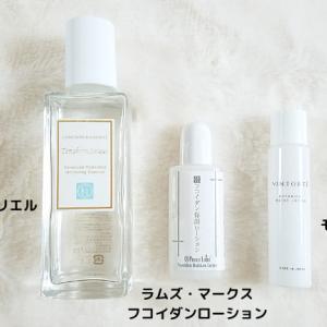 【今日の毛穴】DHCレチノAと合う化粧水探し!3つのお化粧水を使い比べました!