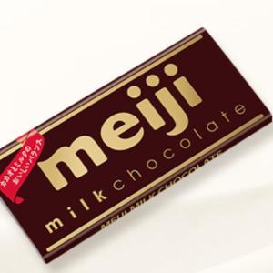 板チョコを1か月毎日食べ続けたらニキビはできるのか?試してみました。
