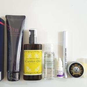 使いたいのに使えきれずお化粧品が貯まっているのに、新しいお化粧品が続々到着…