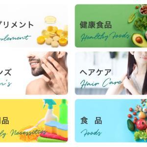 サブスクBの初回980円が1月15日まで!!急いで!!