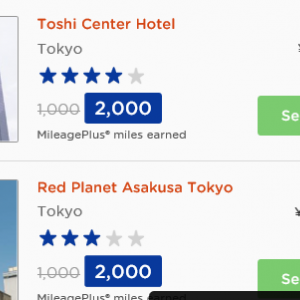 海外ホテル予約サイト(ロケットマイル)で大量マイレージを獲得する