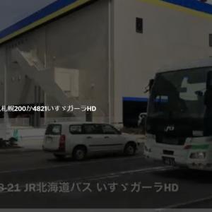 いすゞガーラ札幌200か4821ジェイアール北海道バス