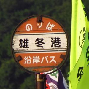 札幌旭川間でトンネルを一番多く通るルートは???