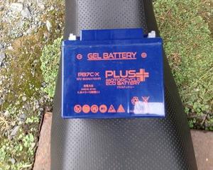 TW225 バッテリー交換