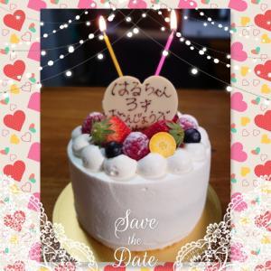 はるちゃんのお誕生日