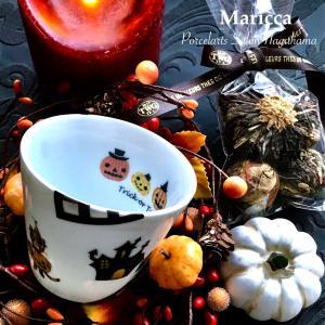 【ポーセラーツ生徒さま作品】ハロウィンパーティーに使いたい!フリーカップ~長浜市米原市彦根市高島