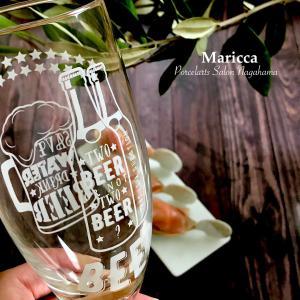 【ポーセラーツ生徒さまおうち作品】リモート飲み会でも映えちゃうビールグラス~長浜市米原市彦根高島