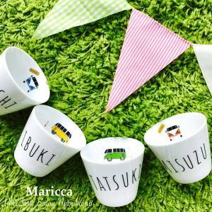 【ポーセラーツ生徒さま作品】ご出産のお祝いにご家族分のフリーカップ~長浜米原彦根高島ポーセラーツ