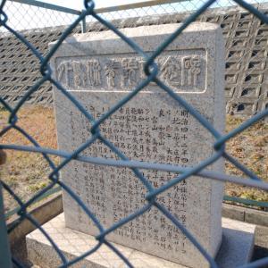 【大阪市西淀川区】外島保養院記念碑