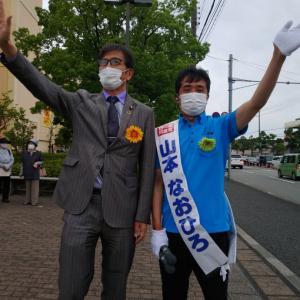 【大阪5区】宮本たけしさんを是非とも国会へ!