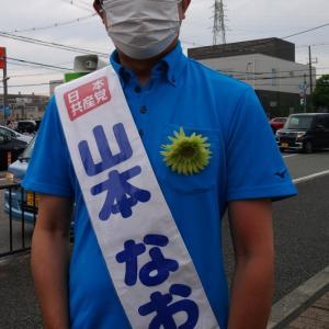 2021/06/13 尼崎市議選を振り返って