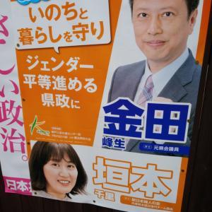 尼崎で7月3日(土)夜、尼崎市立女性センタートレピエホールにおいて金田峰生候補を迎えて個人演説会